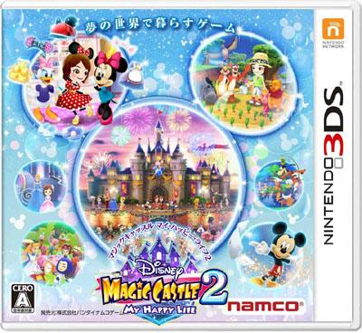 迪斯尼魔法城堡我的快乐生活2日版下载