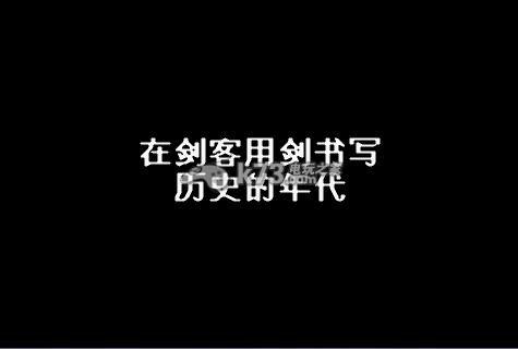 卧虎藏龙 v1.1.19 汉化版下载 截图