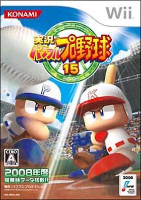 实况强力棒球15 日版下载