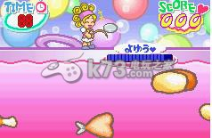 心跳烹饪系列美食家的厨房 中文版下载 截图