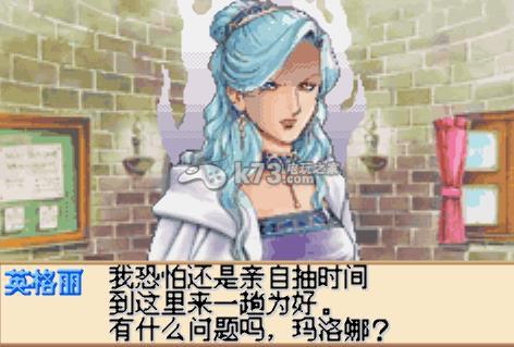 炼金术师艾利玛丽微风中的讯息 中文版下载 截图
