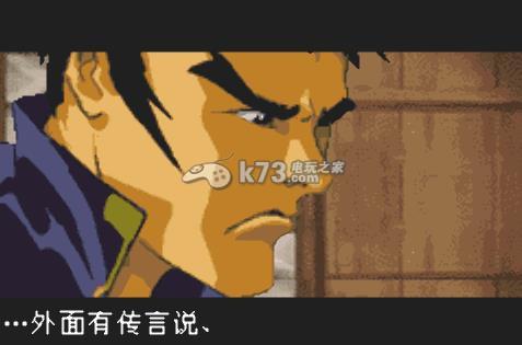 究極截拳道金太郎的復仇 中文版下載 截圖