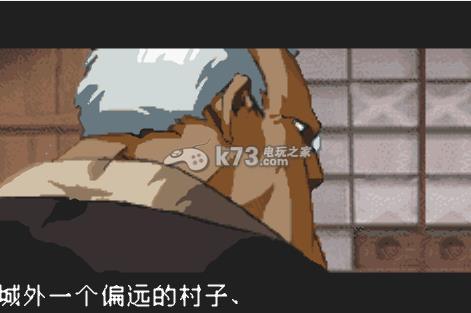 究极截拳道金太郎的复仇 中文版下载 截图