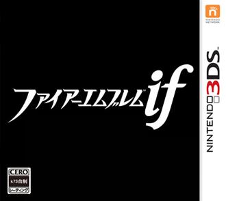 火焰纹章if 全套31 DLC下载
