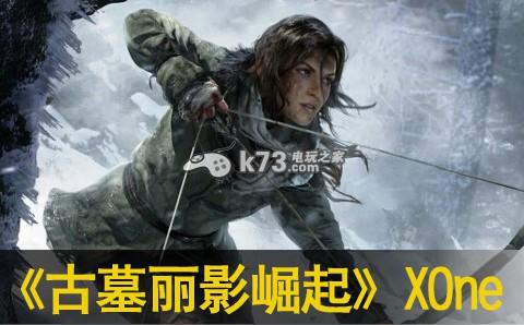 古墓丽影崛起 繁体中文版下载 截图