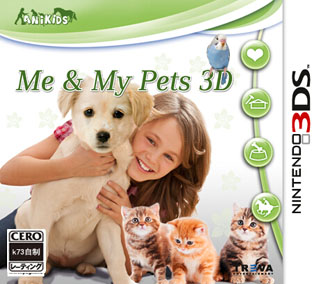 我和我的宠物3D 欧版下载