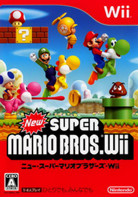[WII]wii 新超级马里奥兄弟Wii日版下载