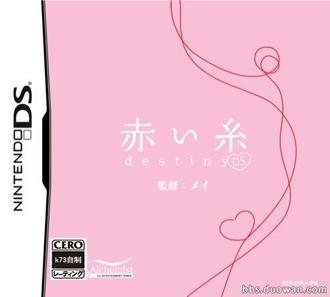 红线命运DS中文版下载