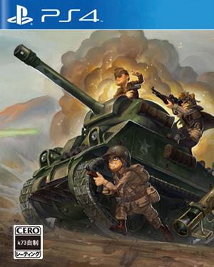 [PS4]卡通版世界大战欧版预约