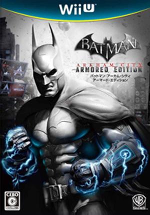 [WIIU]wiiu 蝙蝠侠 阿甘之城 装甲版日版下载