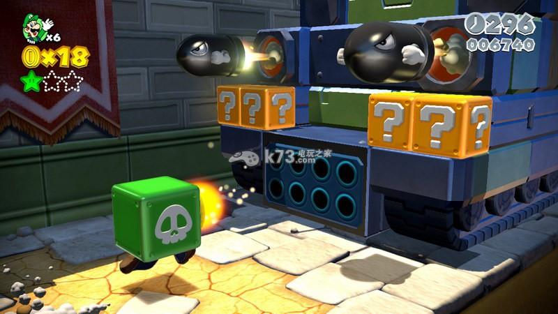 超级马里奥3D世界 美版下载 截图