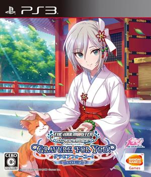 [PS3]ps3 偶像大师灰姑娘女孩G4U Vol.2日版下载