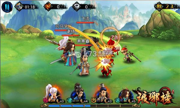 角色扮演手游_玩家们称这款游戏是2015年最受期待的古装角色扮演类的游戏.