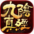 九阴真经手游 v15.0.0 下载