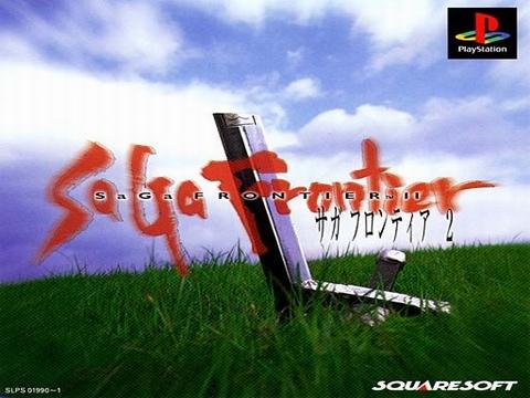 浪漫沙加開拓者2漢化v1.1版下載