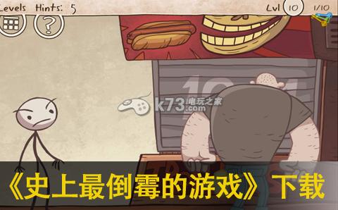 史上最倒霉的游戏 中文破解版下载 截图