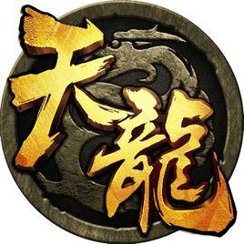 天龙八部3D官网下载v1.375.0.5