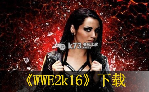 WWE2k16 美版下载 截图