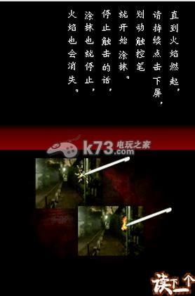 千萬不能看 中文版下載 截圖