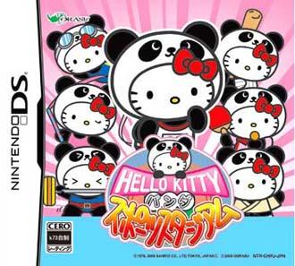 凱蒂貓的熊貓體育館中文版下載