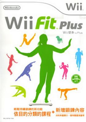 Wii塑身 加强版 中文版下载