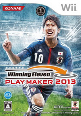 实况足球2013日版下载