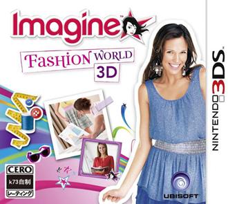 幻想时尚世界3D 欧版下载