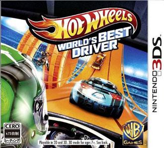 风火轮赛车世界最强车手 欧版下载