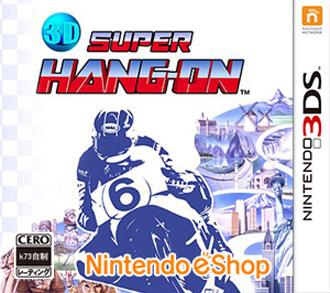 3D超级摩托车 美版下载
