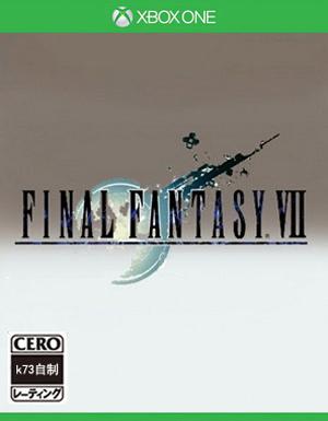 最终幻想7重制版 日版下载