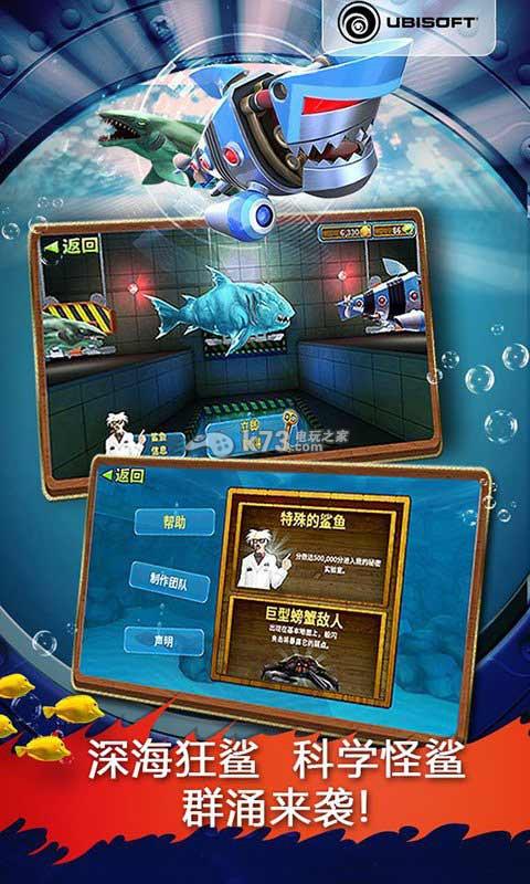 饥饿鲨 v3.7.2.5 下载 截图