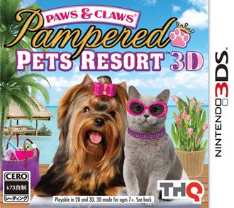 爪及爪度假村养尊处优的宠物3D 美版下载