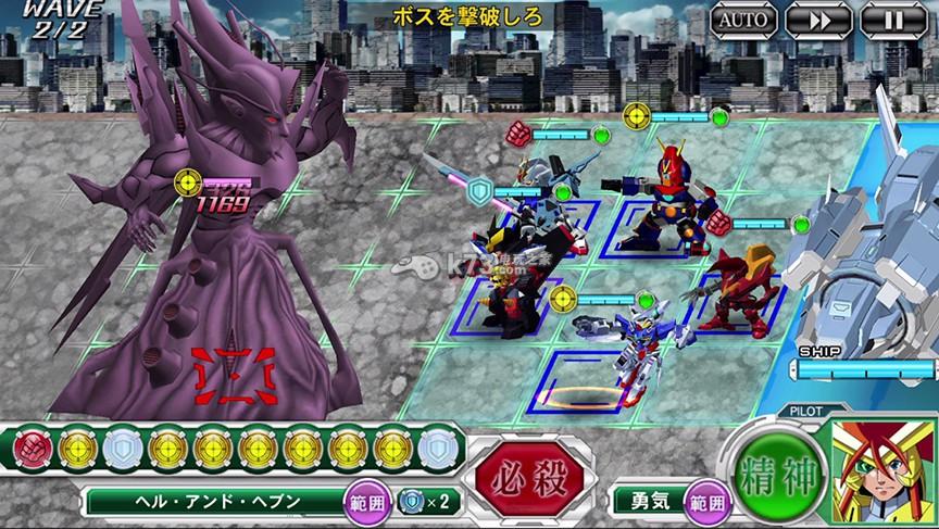 超级机器人大战X欧米茄 下载 截图
