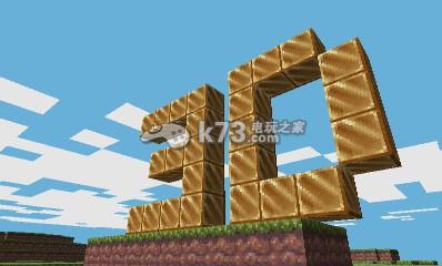 我的世界3DScraft 美版 截图