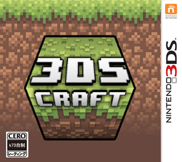 我的世界3DScraft美版