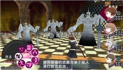 女神异闻录3携带版 汉化版下载 截图