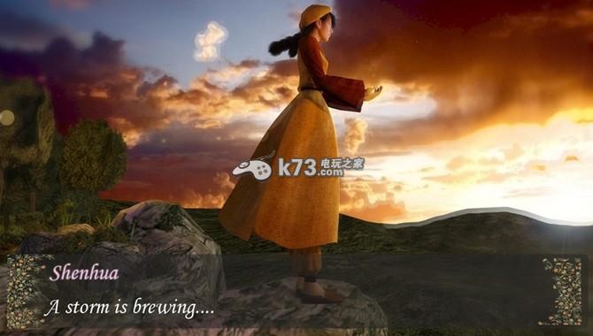 《莎木ol》中的模型制作,游戏的舞台设定在《莎木2》之后,讲述在桂林