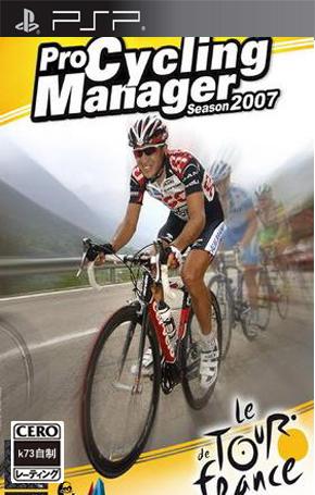 职业自行车队经理2007 欧版下载