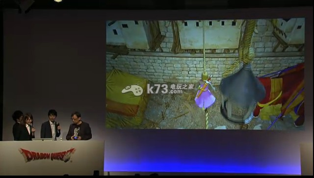 勇者斗恶龙11 日版预约 截图