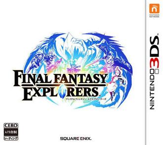 最终幻想探索者 欧版下载