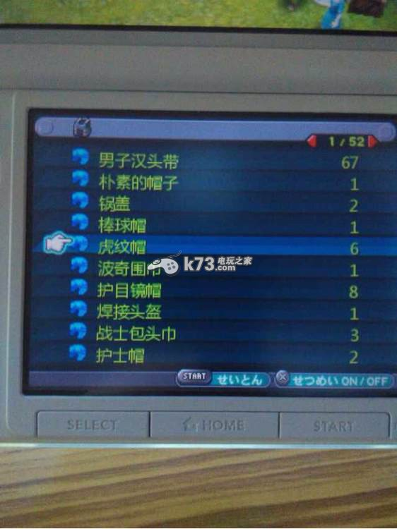 重装机兵4 汉化公测版下载 截图