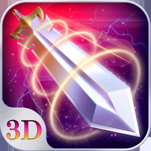新苍穹之剑官网下载v2.0.42