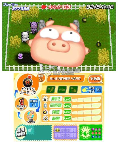 战斗吧小猪 日版下载 截图