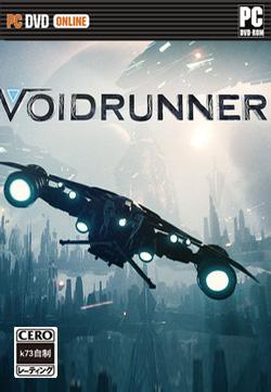 pc平台的太空科幻类的射击游戏,游戏玩法简单,只需要玩家操作太空飞机