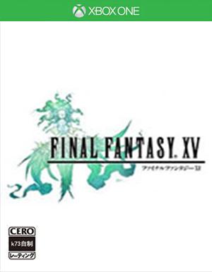 最终幻想15 欧版预约