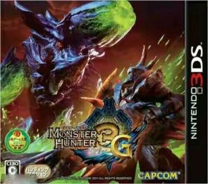 怪物猎人3g汉化版下载