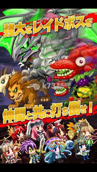 禁断召唤 中文破解版下载 截图