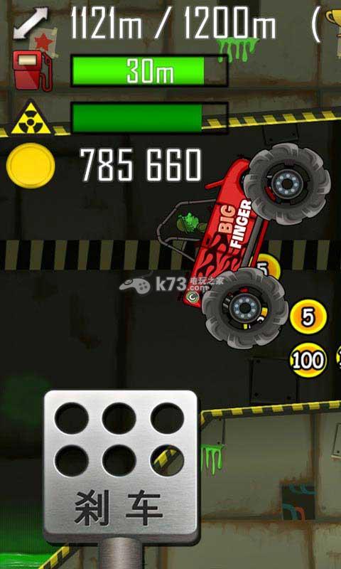 登山赛车 v1.45.1 破解版下载 截图
