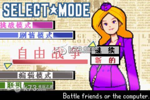 高级战争2 中文版 截图