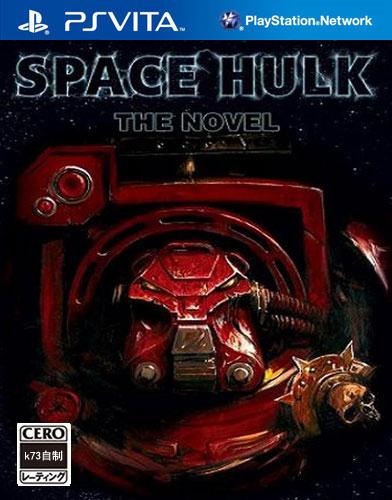 太空巨人欧版下载